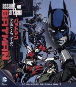 バットマン:アサルト・オン・アーカム(Blu-ray Disc)(BLU-RAY DISC)(DVD)