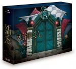 死神くん Blu-ray BOX(Blu-ray Disc)(BLU-RAY DISC)(DVD)