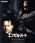 エンゼル・ハート(Blu-ray Disc)(BLU-RAY DISC)(DVD)