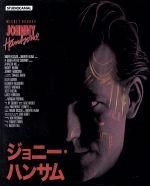 ジョニー・ハンサム(Blu-ray Disc)(BLU-RAY DISC)(DVD)