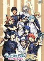 うたの☆プリンスさまっ♪ マジLOVELIVE 3rd STAGE(パンフレット付)(通常)(DVD)