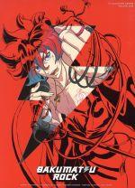 幕末Rock 第1巻(初回限定版)(Blu-ray Disc)(BLU-RAY DISC)(DVD)