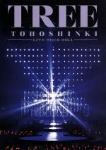 東方神起 LIVE TOUR 2014 TREE(初回限定版)(外箱、特典ディスク1枚、フォトブック、ブックレット付)(通常)(DVD)