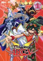 遊☆戯☆王ARC-Ⅴ TURN-1(通常)(DVD)