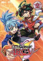遊☆戯☆王ARC-Ⅴ TURN-2(通常)(DVD)