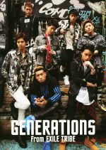 GENERATIONS from EXILE TRIBE(単行本)