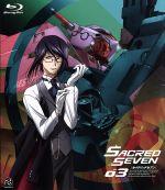 セイクリッドセブン 3 アニメイト限定豪華版(Blu-ray Disc)((エンディングイラストカード、キャラクターカード、イラストカード、解説書、CD付))(BLU-RAY DISC)(DVD)