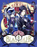 黒執事 Book of Circus Ⅰ(完全生産限定版)(Blu-ray Disc)((特典ディスク、描き下ろしコミック、三方背BOX、ブックレット付))(BLU-RAY DISC)(DVD)