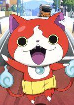 妖怪ウォッチ DVD-BOX1(通常)(DVD)