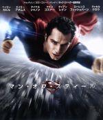 マン・オブ・スティール(Blu-ray Disc)(BLU-RAY DISC)(DVD)