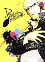 PERSONA MUSIC FES 2013~in 日本武道館(初回限定版)(Blu-ray Disc)((フォトブックレット付))(BLU-RAY DISC)(DVD)