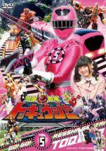 スーパー戦隊シリーズ 烈車戦隊トッキュウジャー VOL.5(通常)(DVD)