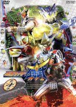 仮面ライダー鎧武 第十巻(通常)(DVD)