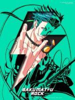 幕末Rock 第2巻(初回限定版)(Blu-ray Disc)(BLU-RAY DISC)(DVD)