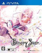 BinaryStar(ゲーム)