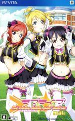 ラブライブ!School idol paradise Vol.2 BiBi <初回限定版>(ねんどろいどぷち3体付)(初回限定版)(ゲーム)