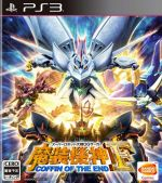 スーパーロボット大戦OGサーガ 魔装機神F COFFIN OF THE END(ゲーム)