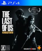 The Last of Us Remastered(ゲーム)
