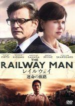 レイルウェイ 運命の旅路(通常)(DVD)