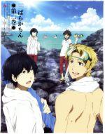 ばらかもん 第二巻(通常)(DVD)
