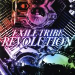 EXILE TRIBE REVOLUTION(Blu-ray Disc付)(通常)(CDA)