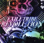EXILE TRIBE REVOLUTION(DVD付)(通常)(CDA)