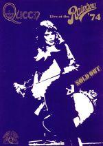 クイーン~ライヴ・アット・ザ・レインボー'74(通常)(DVD)