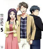 月刊少女野崎くん 第5巻(通常)(DVD)