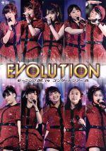 モーニング娘。'14 コンサートツアー春~エヴォリューション~(通常)(DVD)