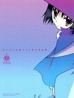 まじもじるるも(2)(Blu-ray Disc)(BLU-RAY DISC)(DVD)