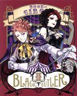 黒執事 Book of Circus Ⅱ(完全生産限定版)(Blu-ray Disc)