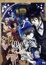 黒執事 Book of Circus Ⅱ