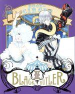 黒執事 Book of Circus Ⅳ(完全生産限定版)((特典ディスク、描き下ろしコミック、三方背BOX、ブックレット付))(通常)(DVD)