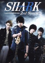 SHARK~2nd Season~DVD-BOX(初回限定生産豪華版)(BOX、ピックストラップ、 ステッカー4枚、ブックレット付)(通常)(DVD)
