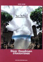 STRAIGHTENER Dear Deadman バンド・スコア(単行本)