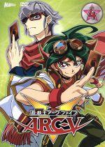 遊☆戯☆王ARC-Ⅴ TURN-4(通常)(DVD)