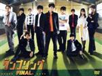 舞台 タンブリング FINAL(通常)(DVD)