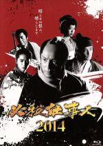 必殺仕事人2014(Blu-ray Disc)(BLU-RAY DISC)(DVD)