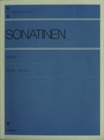 ソナチネアルバム(全音ピアノライブラリー(zen-on piano library))(1)(単行本)