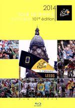 ツール・ド・フランス2014 スペシャルBOX(三方背BOX付)(通常)(DVD)