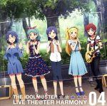 THE IDOLM@STER LIVE THE@TER HARMONY 04 アイドルマスター ミリオンライブ!(通常)(CDA)