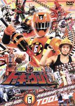 スーパー戦隊シリーズ 烈車戦隊トッキュウジャー VOL.6(通常)(DVD)
