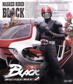 仮面ライダーBLACK Blu-ray BOX 2(Blu-ray Disc)(16Pブックレット付)(BLU-RAY DISC)(DVD)