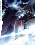 アルドノア・ゼロ 2(Blu-ray Disc)(BLU-RAY DISC)(DVD)