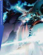 アルドノア・ゼロ 2(完全生産限定版)((三方背ケース、描き下ろしコミック「EXTRA EPISODE 01」、カラーブックレット付))(通常)(DVD)