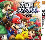 大乱闘スマッシュブラザーズ for ニンテンドー3DS(ゲーム)