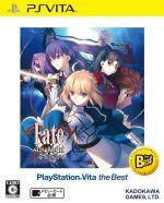 フェイト/ステイ ナイト[レアルタ ヌア]PlayStationVita the Best(ゲーム)