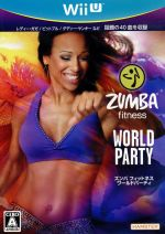 Zumba Fitness World Party(ゲーム)