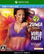Zumba Fitness World Party(ゲーム)