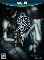 零 -濡鴉ノ巫女-(ゲーム)